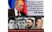 Судилище за призыв к неотвратимости ответственности власти. Слово Кирилла Барабаша