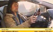 Автоплюс: Наши тесты: Honda Pilot vs Volvo XC90
