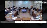 Испуг академиков РАН