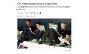 Хакеры в России есть, а своего софта - нет (Александр Малькевич)