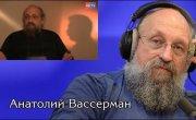 Анатолий Вассерман - Хpyщeв кpoвaвый тиpaн
