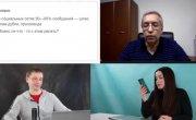 Игорь Ашманов: как создавали ольгинских троллей. Социальный ландшафт российского интернета