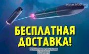 В России начались поставки в войска «Супер-Ярсов»