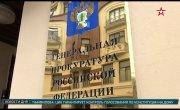 Полиция завела новое уголовное дело в отношении Михаила Ефремова