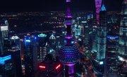 2020 Световое шоу в Шанхае