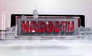 "Программа ""Главные новости"" на 8 канале за 17.10.2017"
