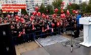 Сравнение митингов Единой России и Навального в Оренбурге 30.09.17