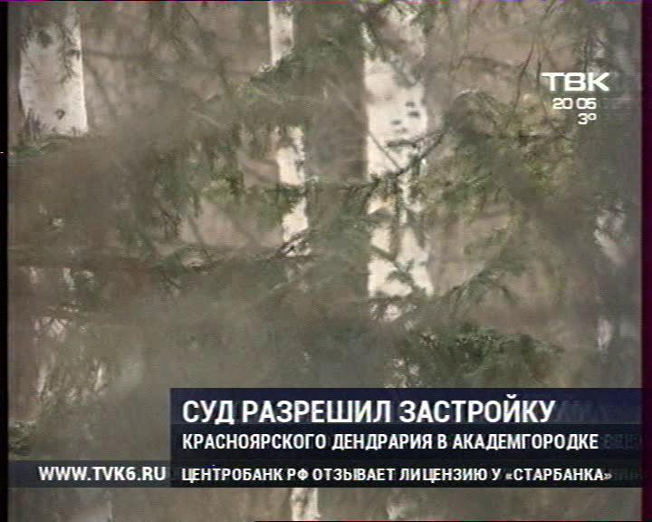 Последние новости из донецка петровский район