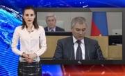 """Россия вооружается """"Булавой"""", а США возобновляют ядерные учения (РАКЕТА.News)"""