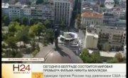 Михалков привез 'Солнечный удар' в Белград