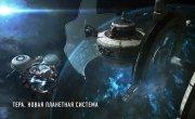 Обзор «Реи», декабрьского обновления EVE Online