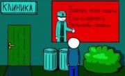Как инженер открыл свою клинику