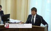 "Программа Актуально на 8 канале № 910 ""Краевые парламентарии приняли бюджет 2018"""