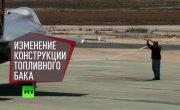 Авиационные эксперты считают американский истребитель F-35 дорогим и неэффективным