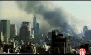 Обман  11 сентября 2001 года