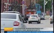 Схему движения по центральным улицам Красноярска предложили поменять: автобусы поедут навстречу потоку