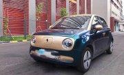 ORA. Выставка электромобилей 2021. Ora R1, R2 и Good Cat