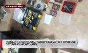 """Программа """"Главные новости"""" на 8 канале за 06.04.2018 - Часть 1"""