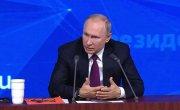 Большая пресс-конференция Владимира Путина 20.12.2018