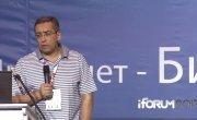 Игорь Ашманов на iForum-2013. Информационный суверенитет, современная реальность