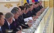 События Недели. Московские соглашения -  реакция мира