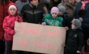 Москва. Детишки просят доброго Обаму, спасти их от Собянина.