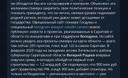 Позорная встреча Дня космонавтики Путин, Терешкова, Володин и монумент за 1 200 000 000