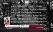 """Программа """"Народный контроль"""" выпуск №664 """"НЕИСПОЛНЕНИЕ ТРЕБОВАНИЙ ПРОКУРОРА"""""""