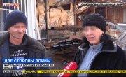 Life News Новости от 10.03.2015 (22- 00 МСК)