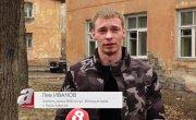 """Программа """"Актуально"""" на 8 канале №1893 """"КВАРТИРА С СЮРПРИЗОМ"""""""