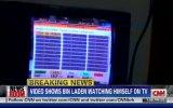 Домашнее видео Осамы Бен Ладена