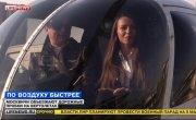 Life News Новости от 21.03.2015 (22- 00 МСК)