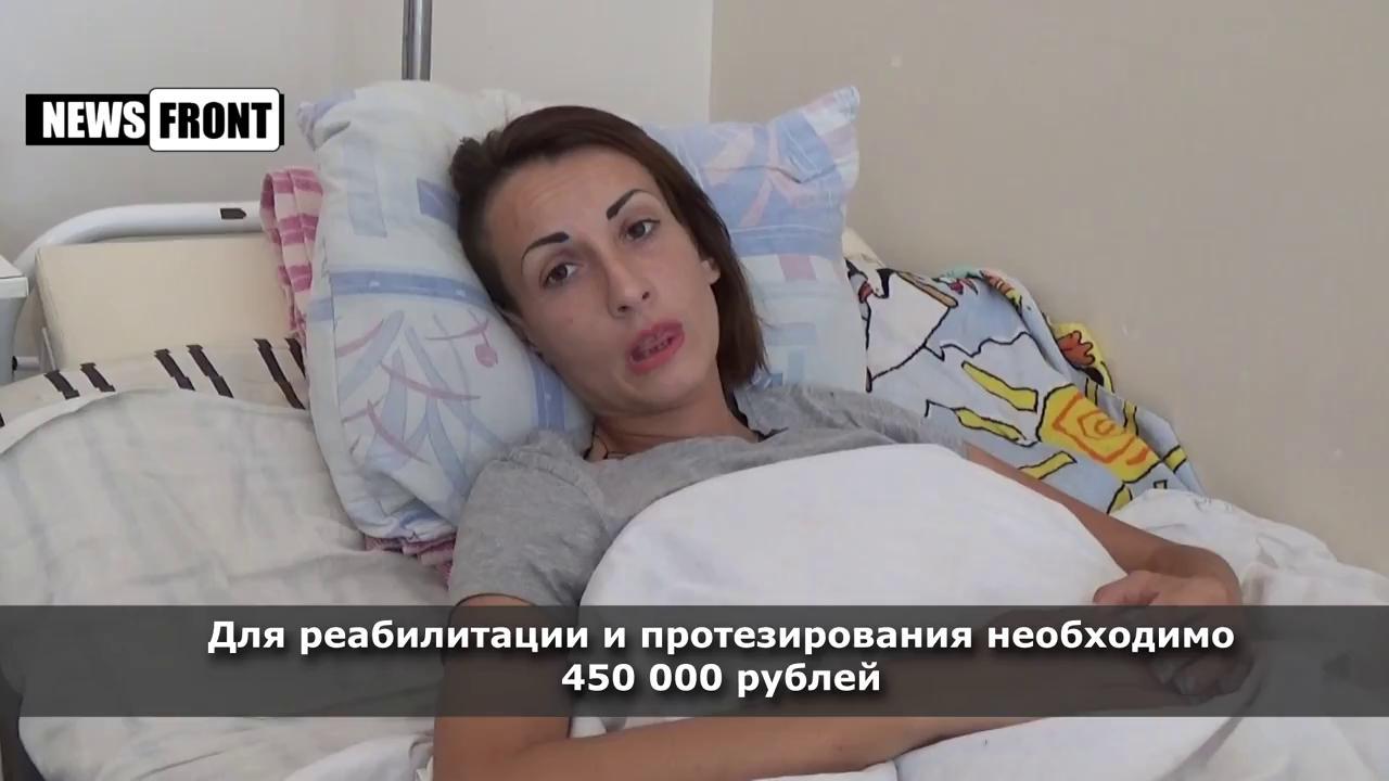 В ДНР ополченка подорвалась на мине, вытаскивая с минного поля раненого бойца