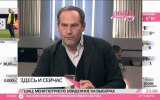 Михаил Шац и Алексей Девотченко о будущем протестного движения