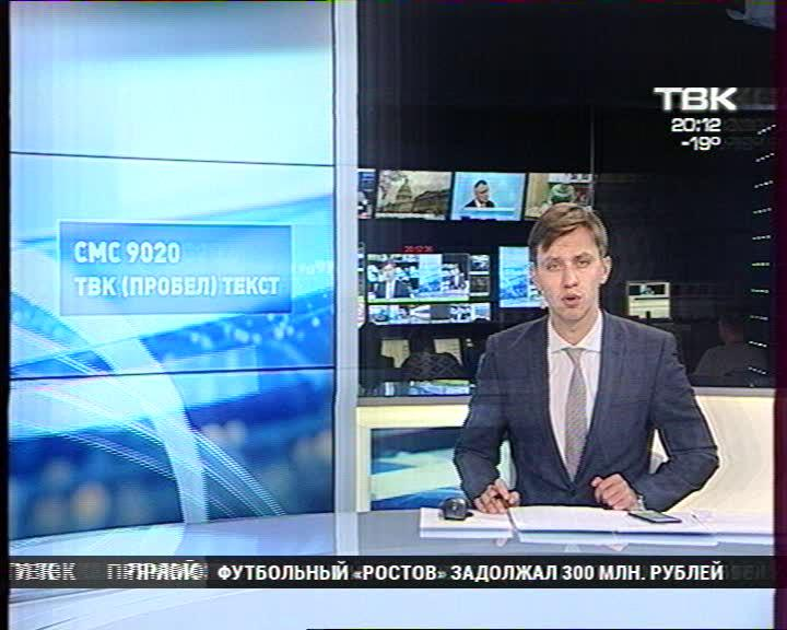 russkoe-porno-smotret-onlayn-android
