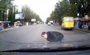 Пешеход обиженный !