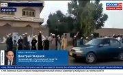 Россия 24 хвалит Талибан (запрещенную в России организацию)