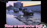 Дороги Новосибирска 1995 VS 2021