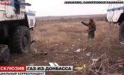 В Шишкове ополченцы нашли газовое оборудование для добычи сланцевого газа