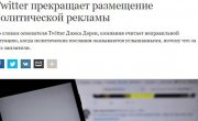 Дело не в России - свободы в интернете не будет ни у кого (Александр Малькевич)
