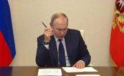 Встреча с руководителями фракций Государственной Думы