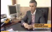Налоги от КрАЗ