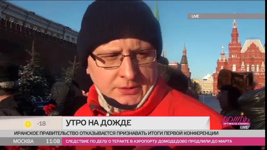 Новости россии и украины сегодня за последний час последние новости сегодня