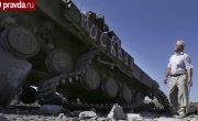 'Война на Украине будет продолжаться'