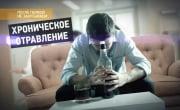 День запрещенных материалов с Игорем Прокопенко - 1 сезон, 9 серия