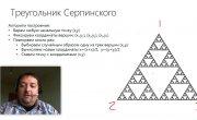 Программирование на C# Урок 5. Циклы.