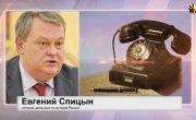 Евгений Спицын. Авгиевы конюшни российского образования