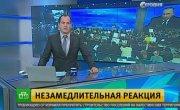 Чиновники бросились решать проблемы, затронутые на большой пресс-конференции Путина.