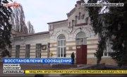 Life News Новости от 28.03.2015 (22- 00 МСК)