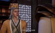 Тысячи Границ Судьбы / Несравненный Король Демонов / Wan Jie Qi Yuan - 1 сезон, 24 серия